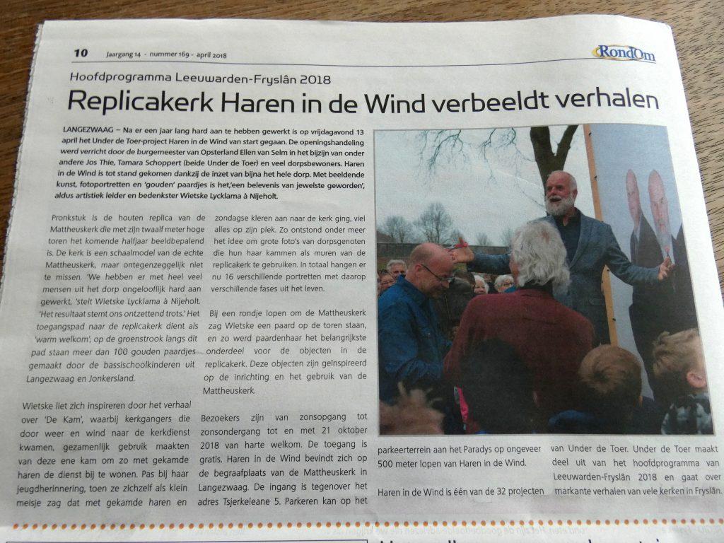 PR-Haren-in-de-Wind-Replicakerk-Rondom-Heerenveen-Haren-in-de-Wind-kerk, kunstinstallatie-begraafplaats-Langezwaag, Under-de-Toer -LF2018, beeldende-kunst-lf2018, kunstenaar-Wietske-Lycklama-à-Nijeholt